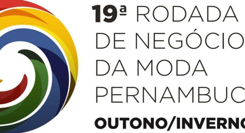 Rodada de Negócios da Moda Pernambucana começa dia 4/2 em Caruaru