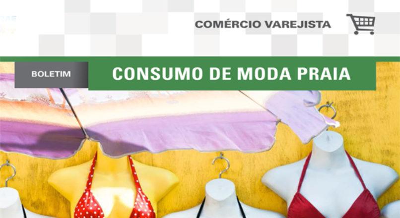 Boletim: Consumo de moda praia