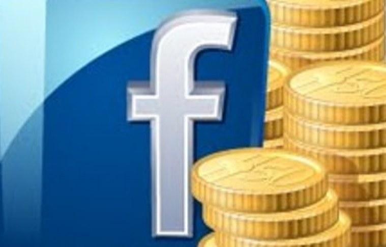 Dica para divulgação de sua empresa no Facebook