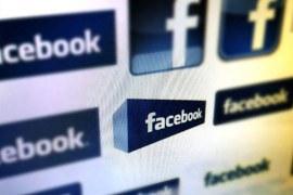 Páginas no Facebook para empreendedores