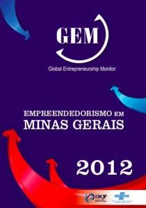 Gem_MG