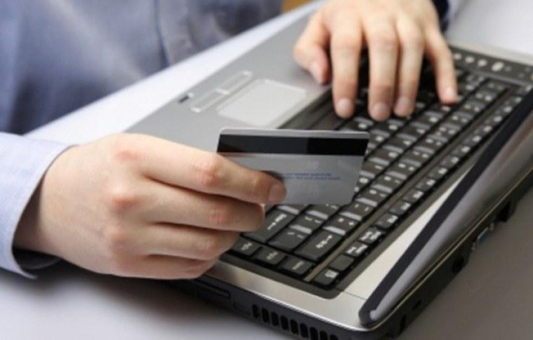 Atenção as vendas na era da internet