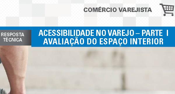 acessibilidade-varejo1