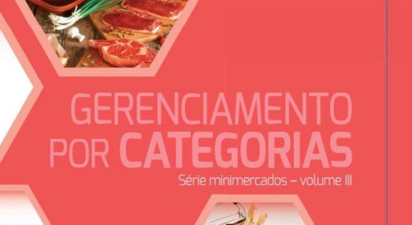 Minimercado: gerenciando seus produtos por categorias