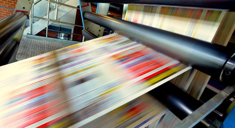 Como se diferenciar na Indústria Gráfica?