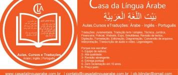 Casa da Língua Árabe